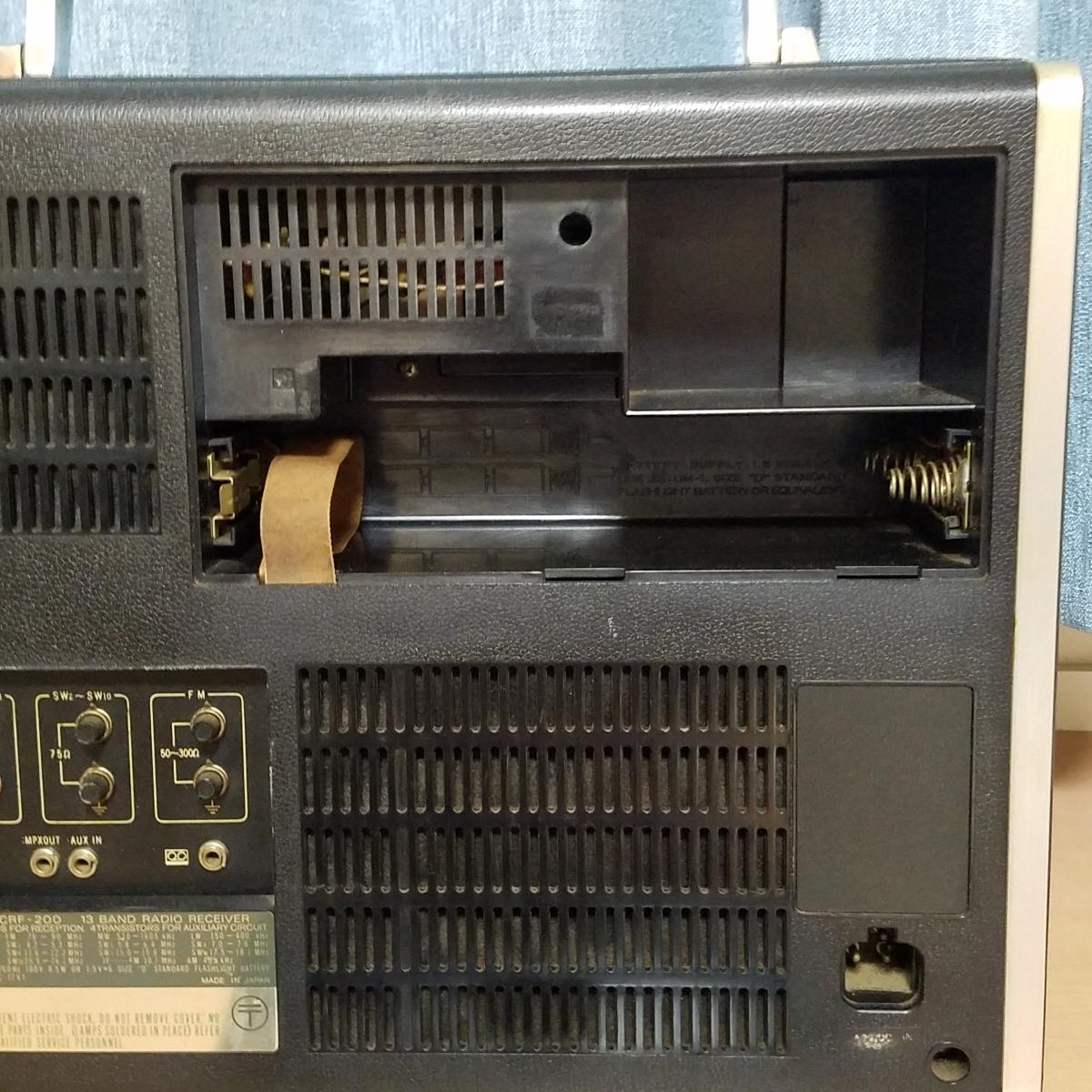 希少 SONY CRF-200 WORLDZONE13 ワールドゾーン 13 BAND RADIO アンティーク ラジオ 中古 簡易動作確認済_画像5