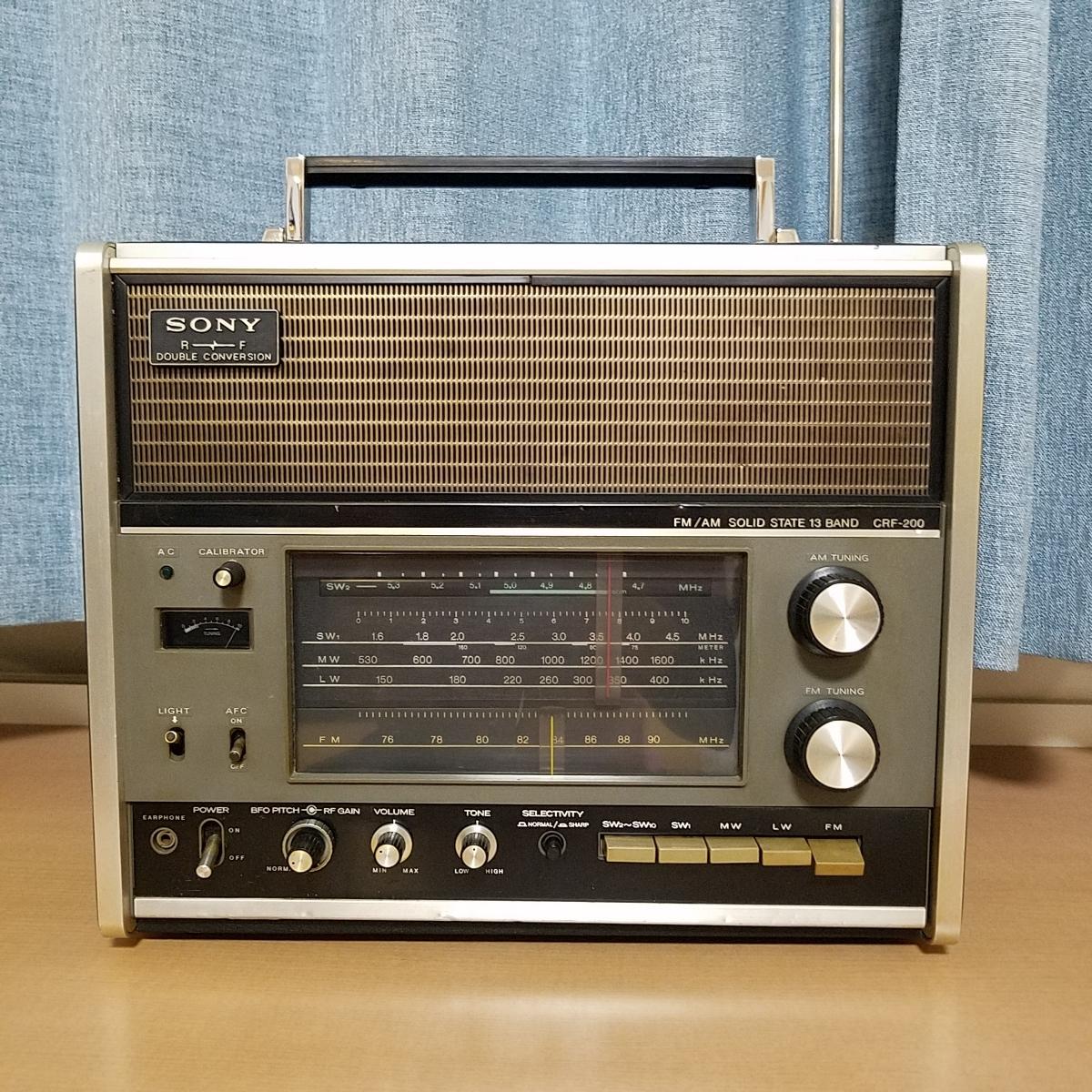 希少 SONY CRF-200 WORLDZONE13 ワールドゾーン 13 BAND RADIO アンティーク ラジオ 中古 簡易動作確認済