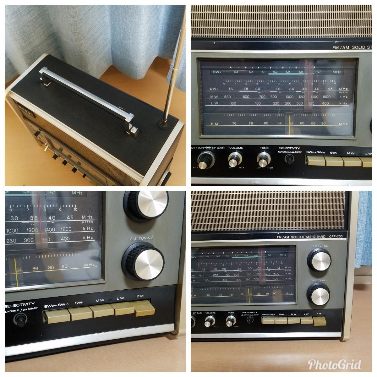 希少 SONY CRF-200 WORLDZONE13 ワールドゾーン 13 BAND RADIO アンティーク ラジオ 中古 簡易動作確認済_画像7