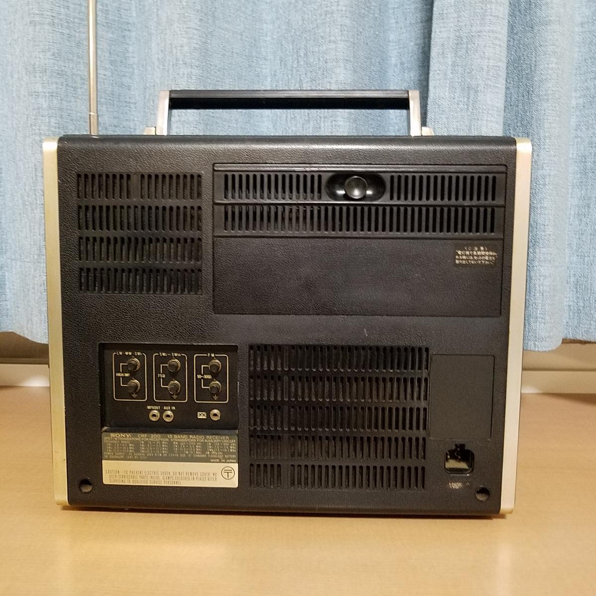 希少 SONY CRF-200 WORLDZONE13 ワールドゾーン 13 BAND RADIO アンティーク ラジオ 中古 簡易動作確認済_画像2