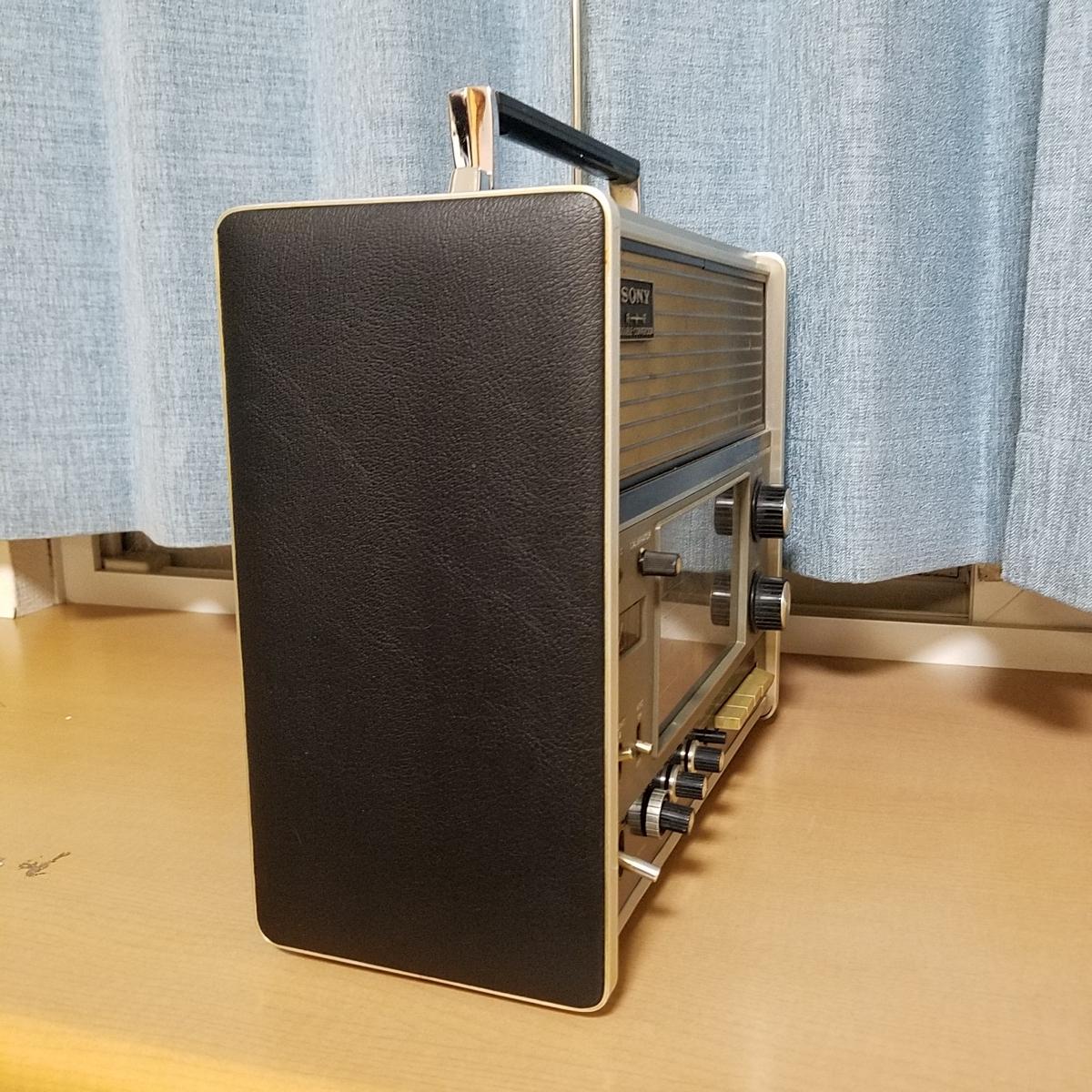 希少 SONY CRF-200 WORLDZONE13 ワールドゾーン 13 BAND RADIO アンティーク ラジオ 中古 簡易動作確認済_画像4