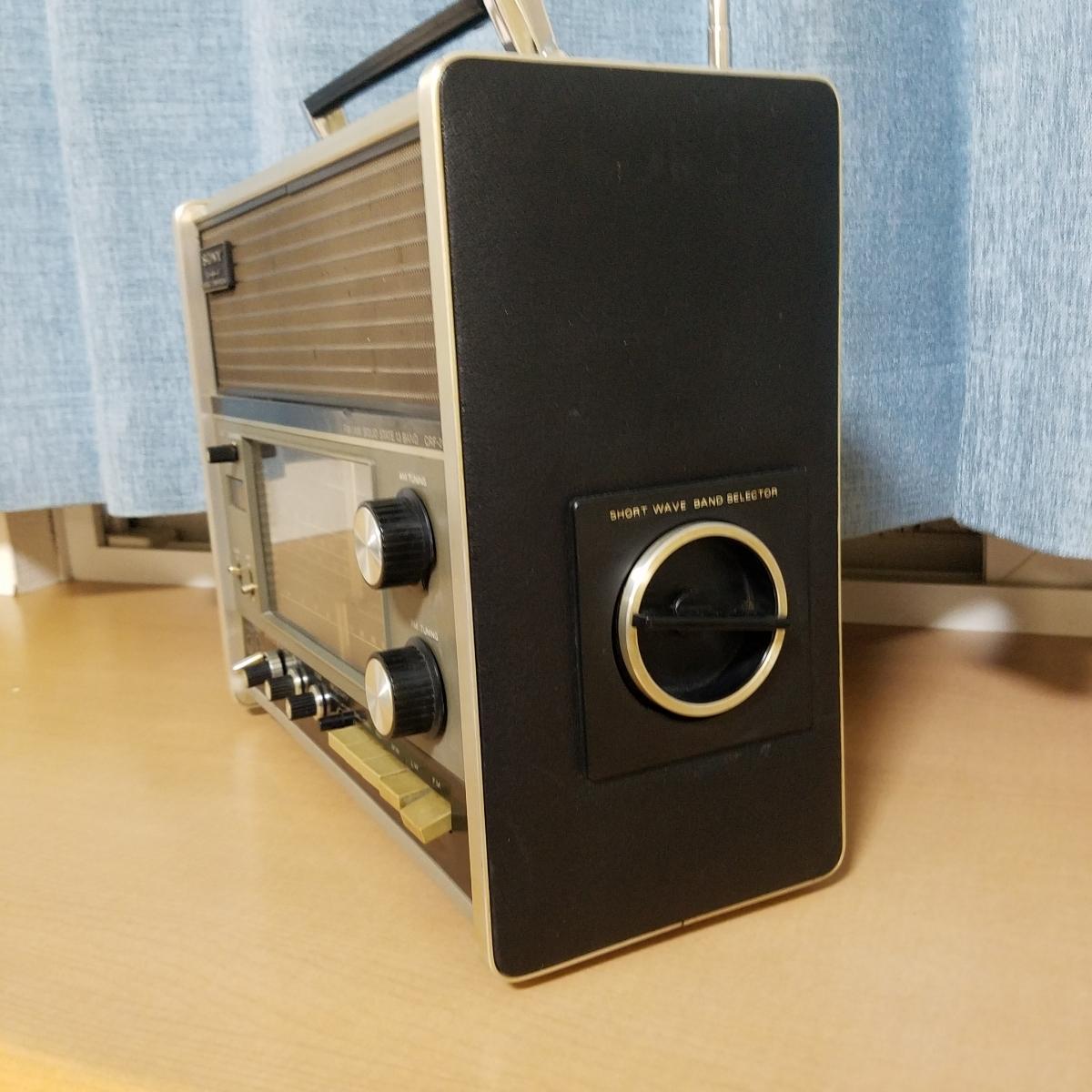 希少 SONY CRF-200 WORLDZONE13 ワールドゾーン 13 BAND RADIO アンティーク ラジオ 中古 簡易動作確認済_画像3