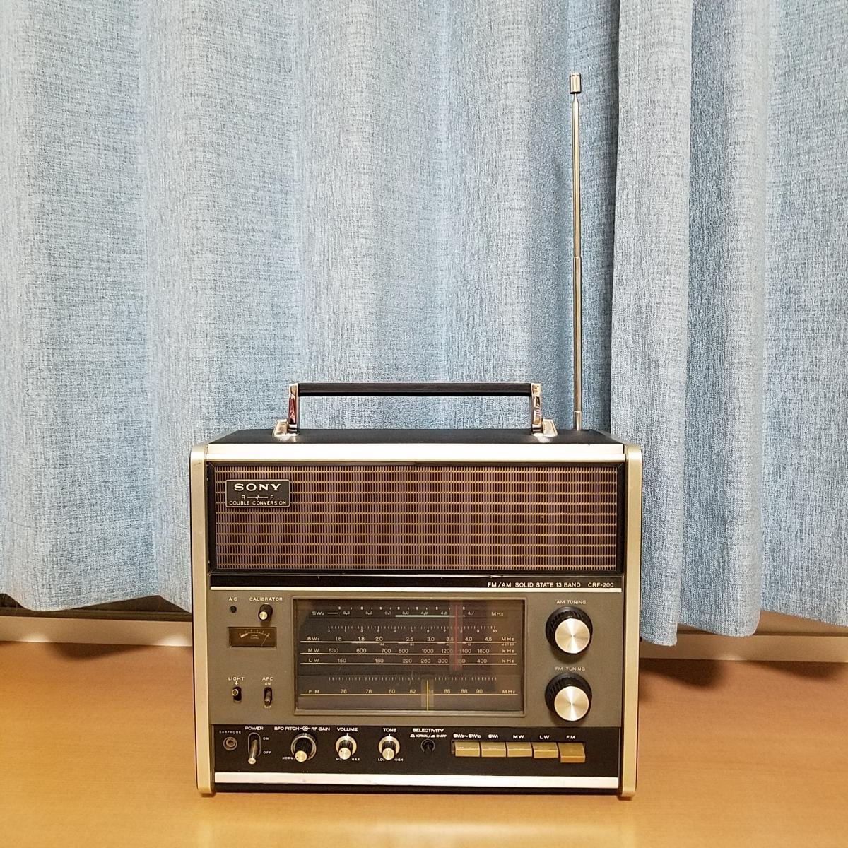 希少 SONY CRF-200 WORLDZONE13 ワールドゾーン 13 BAND RADIO アンティーク ラジオ 中古 簡易動作確認済_画像10