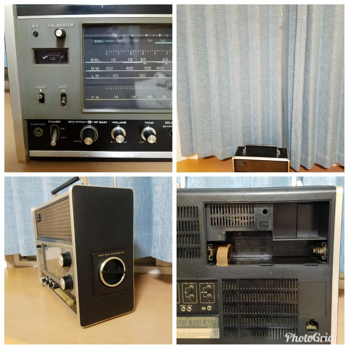 希少 SONY CRF-200 WORLDZONE13 ワールドゾーン 13 BAND RADIO アンティーク ラジオ 中古 簡易動作確認済_画像9