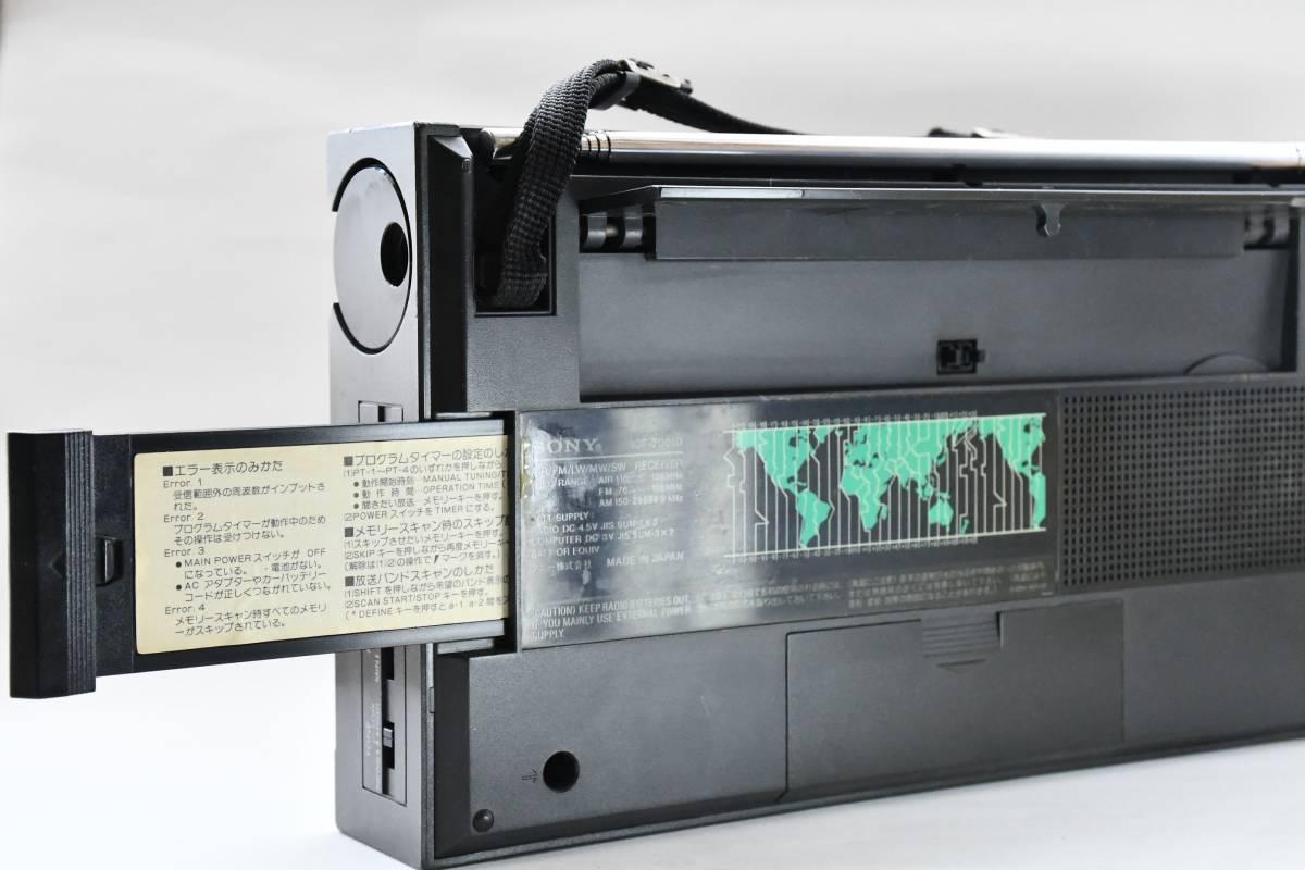 SONY ICF-2001D PLLシンセサイザーラジオ _画像3