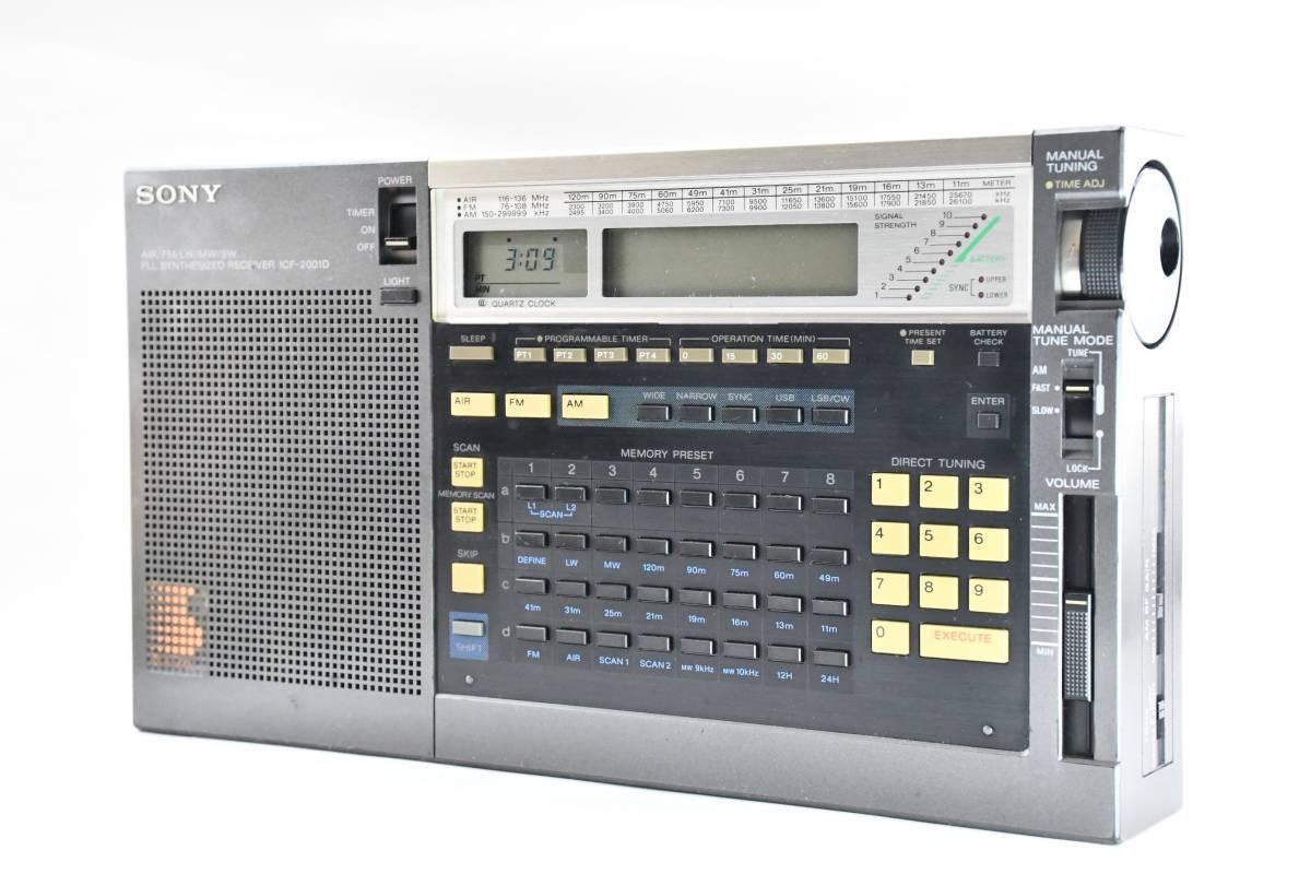 SONY ICF-2001D PLLシンセサイザーラジオ _画像2