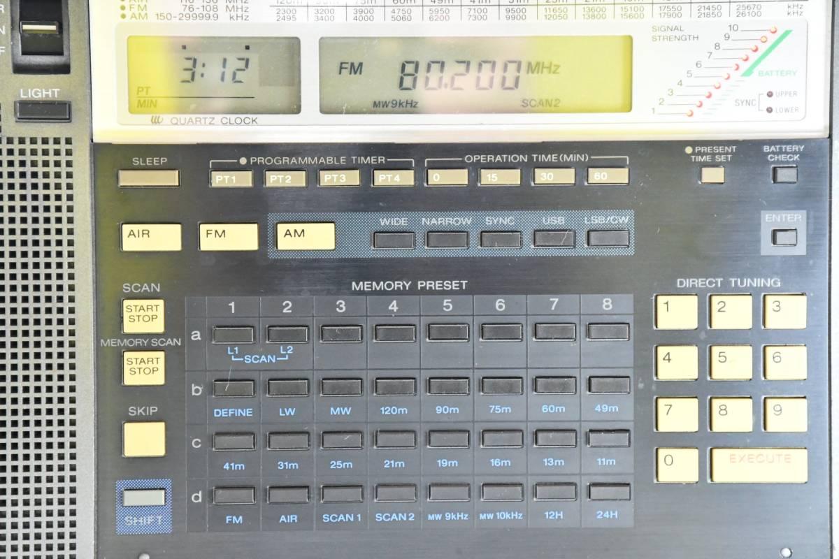SONY ICF-2001D PLLシンセサイザーラジオ _画像6