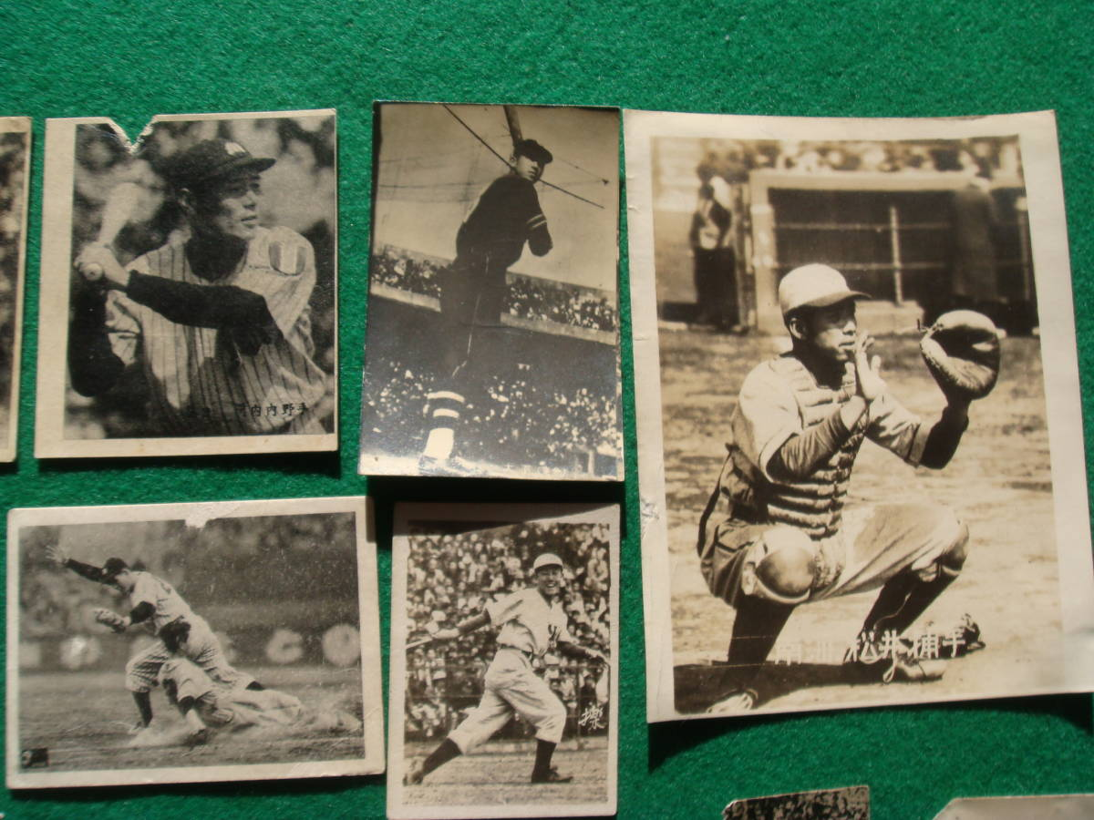 野球写真プロマイド 32枚 スタルヒン常見検索 ロビンズ南海太陽フライヤーズ金星スターズ広島東急ドラゴンズの時代_画像4