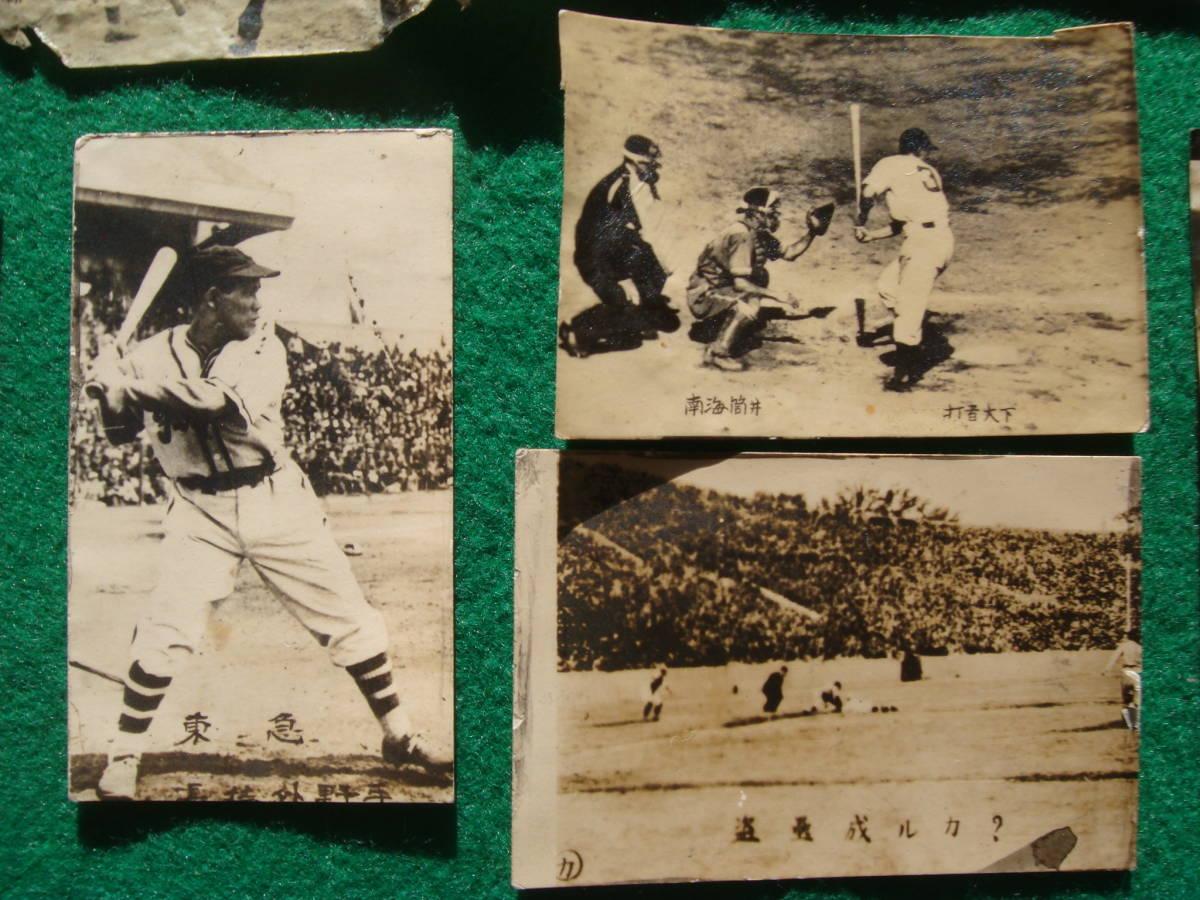 野球写真プロマイド 32枚 スタルヒン常見検索 ロビンズ南海太陽フライヤーズ金星スターズ広島東急ドラゴンズの時代_画像8