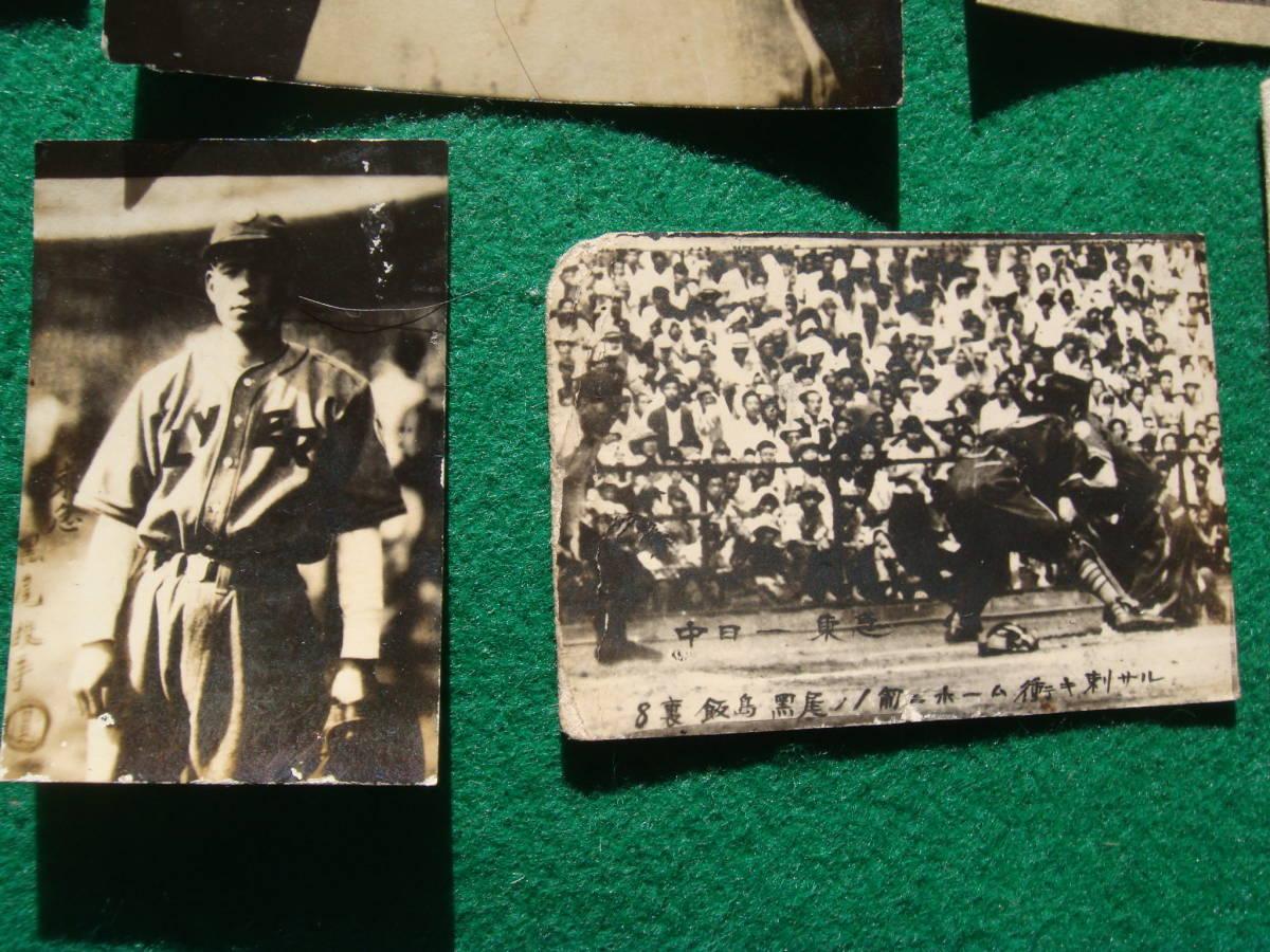 野球写真プロマイド 32枚 スタルヒン常見検索 ロビンズ南海太陽フライヤーズ金星スターズ広島東急ドラゴンズの時代_画像9