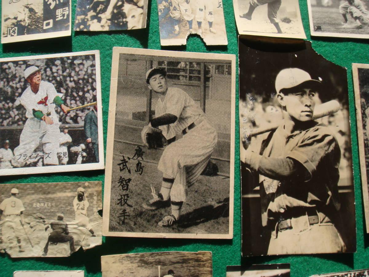 野球写真プロマイド 32枚 スタルヒン常見検索 ロビンズ南海太陽フライヤーズ金星スターズ広島東急ドラゴンズの時代_画像7