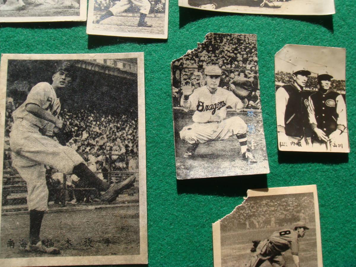 野球写真プロマイド 32枚 スタルヒン常見検索 ロビンズ南海太陽フライヤーズ金星スターズ広島東急ドラゴンズの時代_画像10