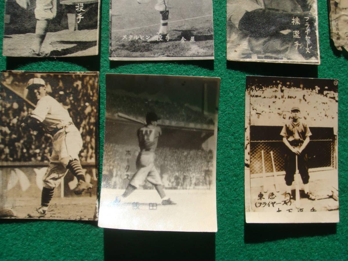 野球写真プロマイド 32枚 スタルヒン常見検索 ロビンズ南海太陽フライヤーズ金星スターズ広島東急ドラゴンズの時代_画像6