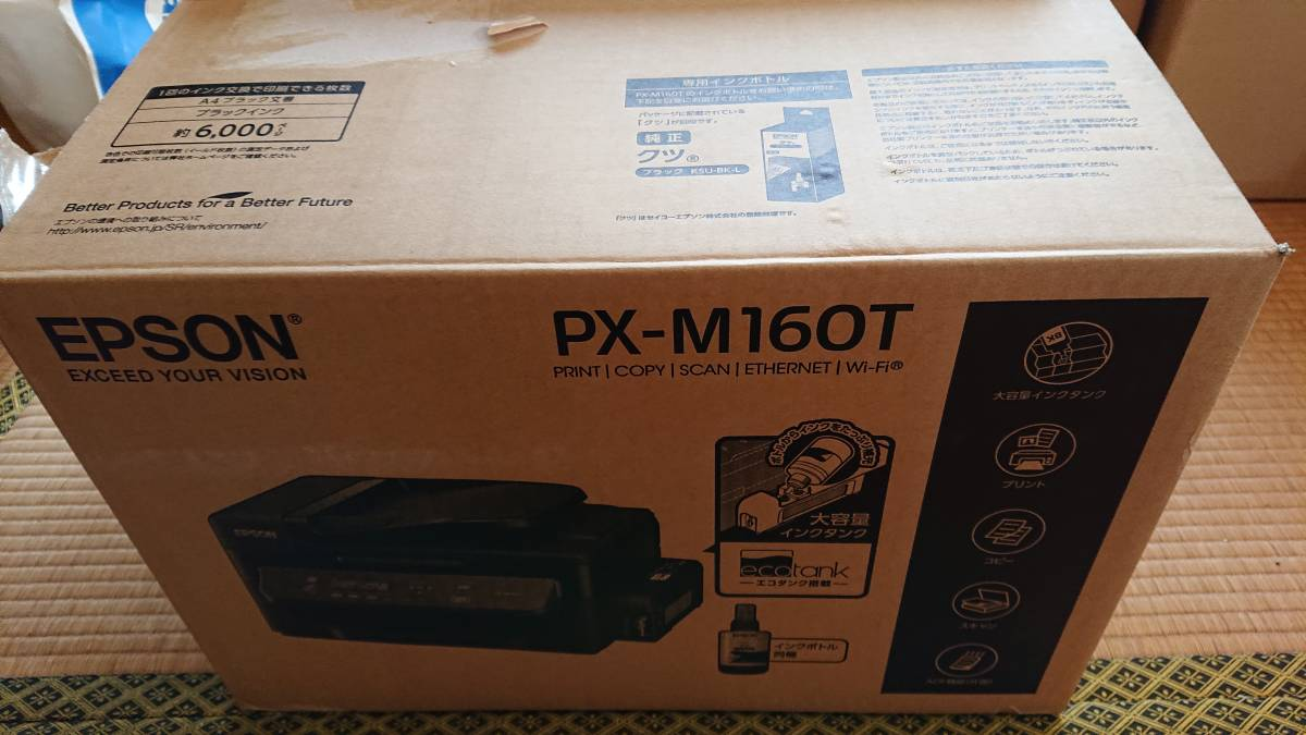 EPSON PX-M160T モノクロインクジェットプリンター 大容量タンク
