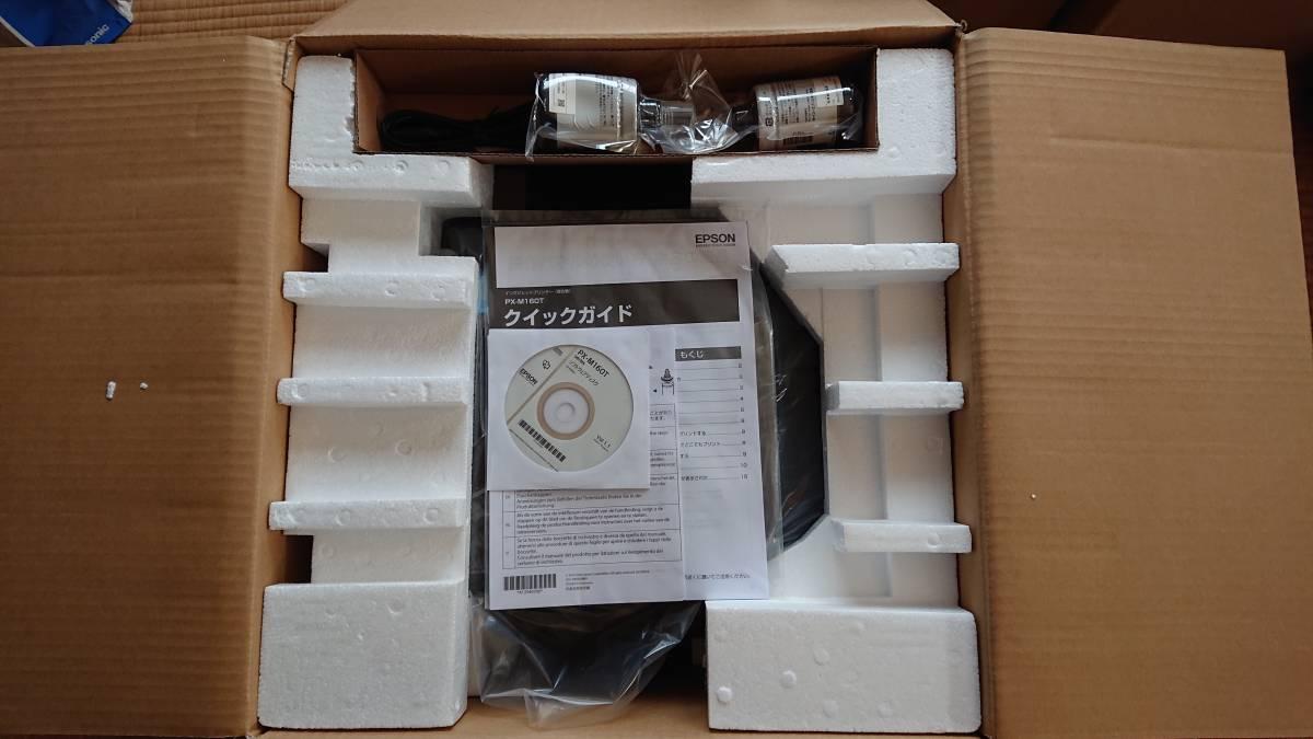 EPSON PX-M160T モノクロインクジェットプリンター 大容量タンク_画像2