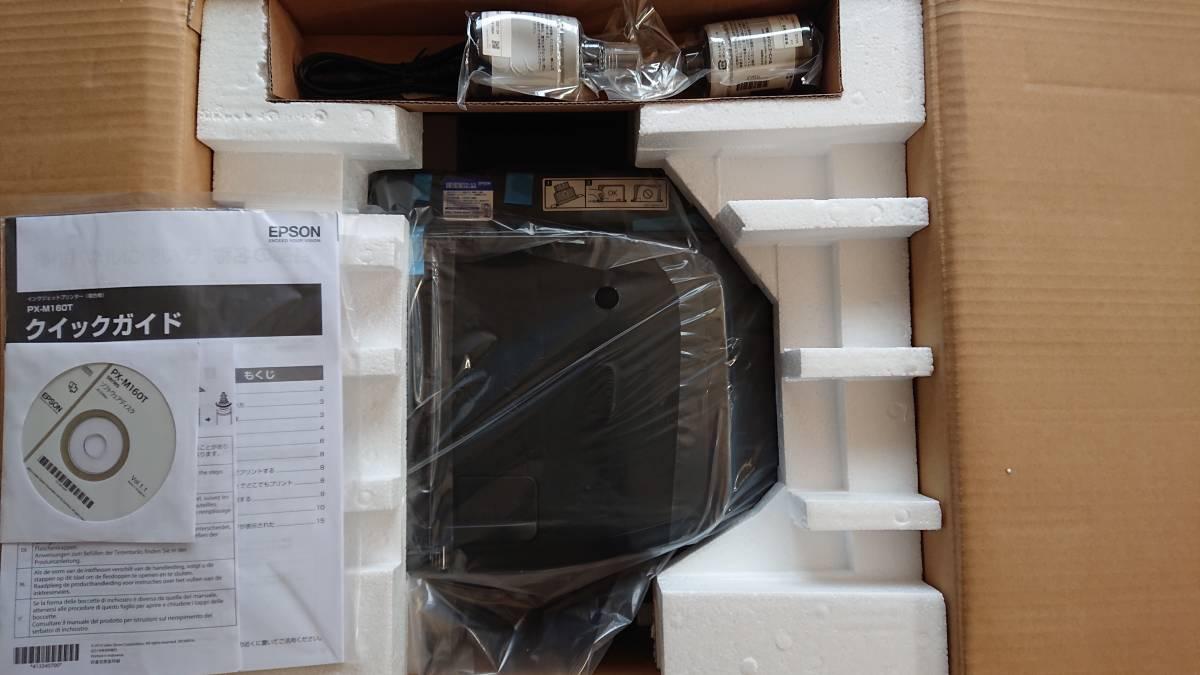 EPSON PX-M160T モノクロインクジェットプリンター 大容量タンク_画像3
