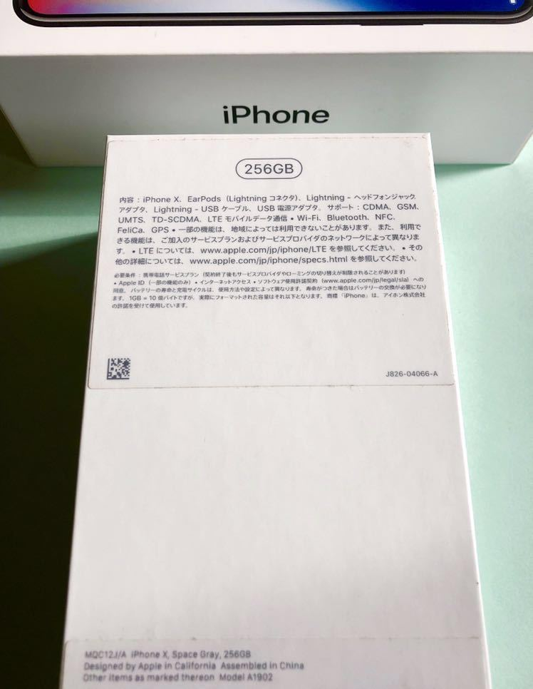 iPhone X Space Gray 256 GB 空箱 未使用付属品_画像5