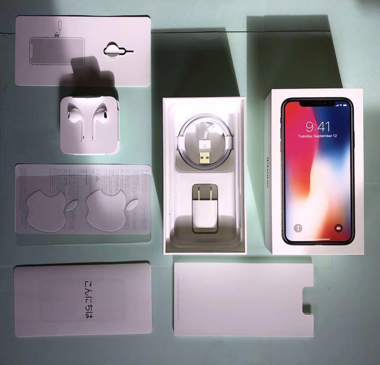 iPhone X Space Gray 256 GB 空箱 未使用付属品