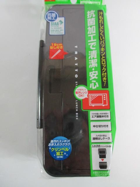 レック TOランチボックス 2段 830ml_画像1