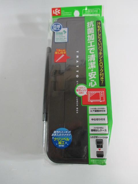レック TOランチボックス 2段 830ml_画像4