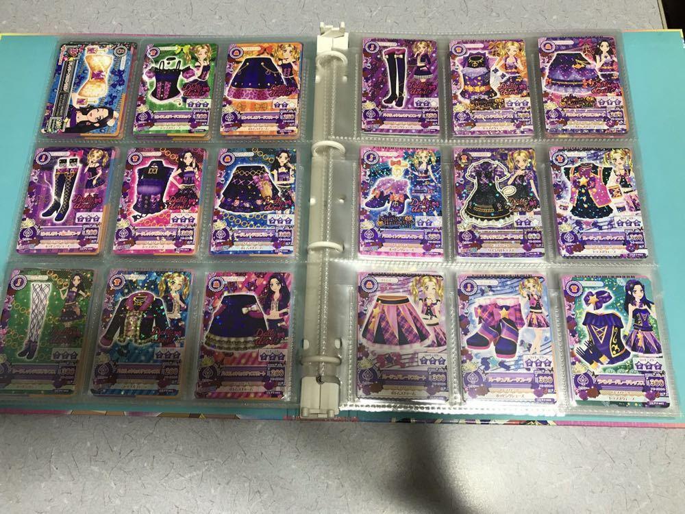 アイカツ! 旧アイカツ!カード 約600枚 バインダー _画像6