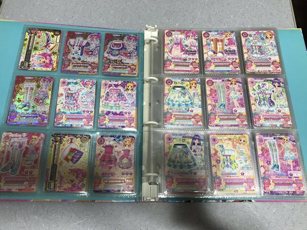 アイカツ! 旧アイカツ!カード 約600枚 バインダー _画像3