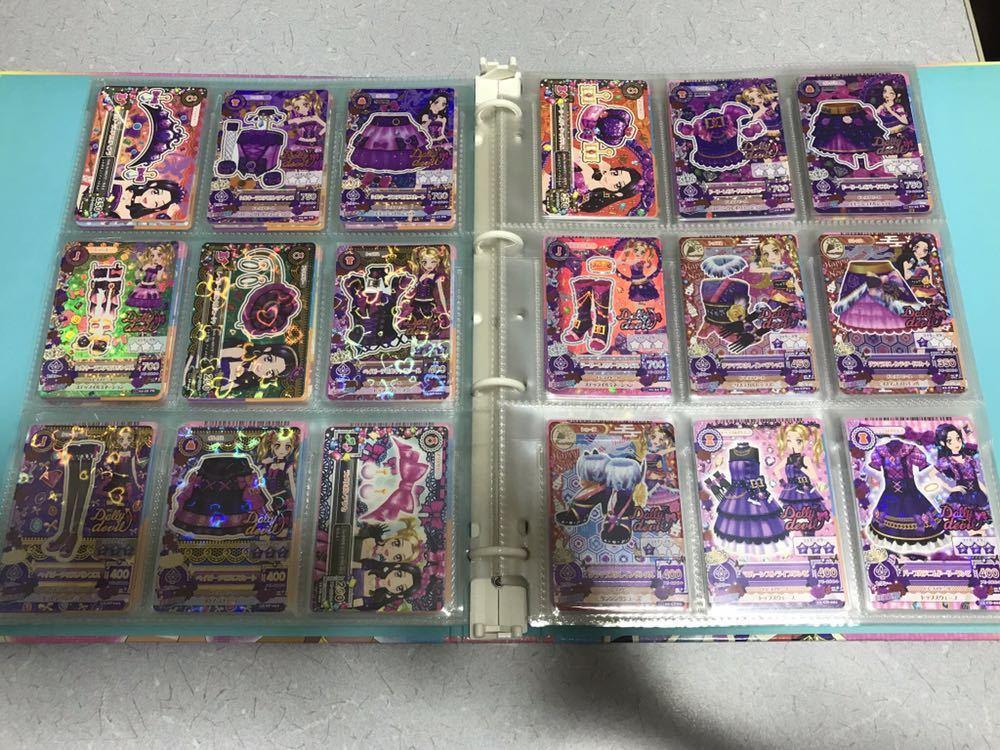 アイカツ! 旧アイカツ!カード 約600枚 バインダー _画像5