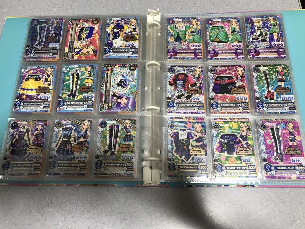アイカツ! 旧アイカツ!カード 約600枚 バインダー _画像8