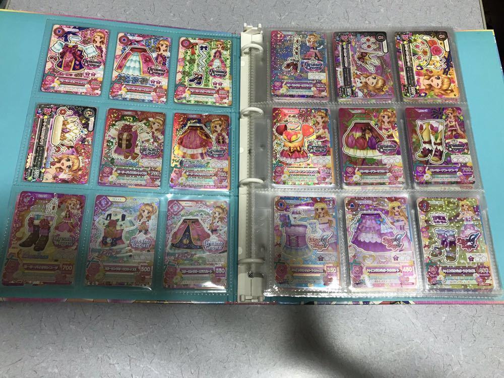 アイカツ! 旧アイカツ!カード 約600枚 バインダー _画像4