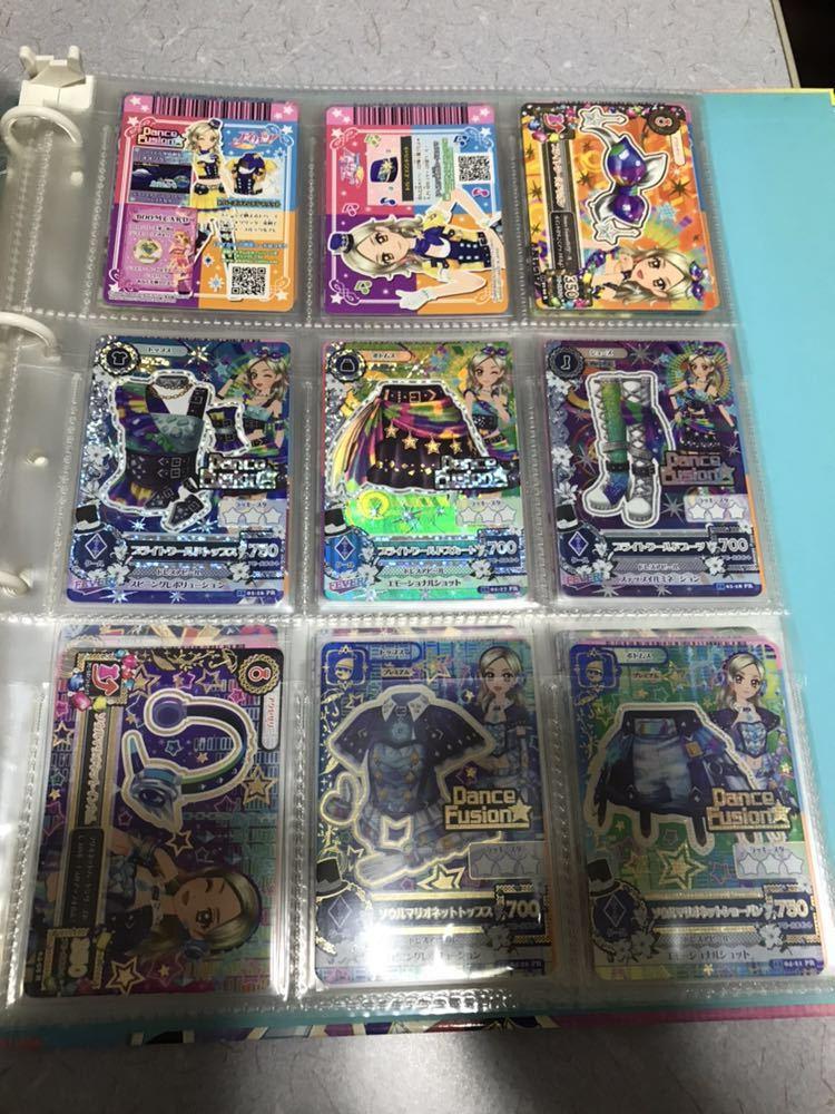 アイカツ! 旧アイカツ!カード 約600枚 バインダー _画像7