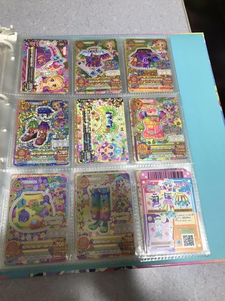 アイカツ! 旧アイカツ!カード 約600枚 バインダー _画像9