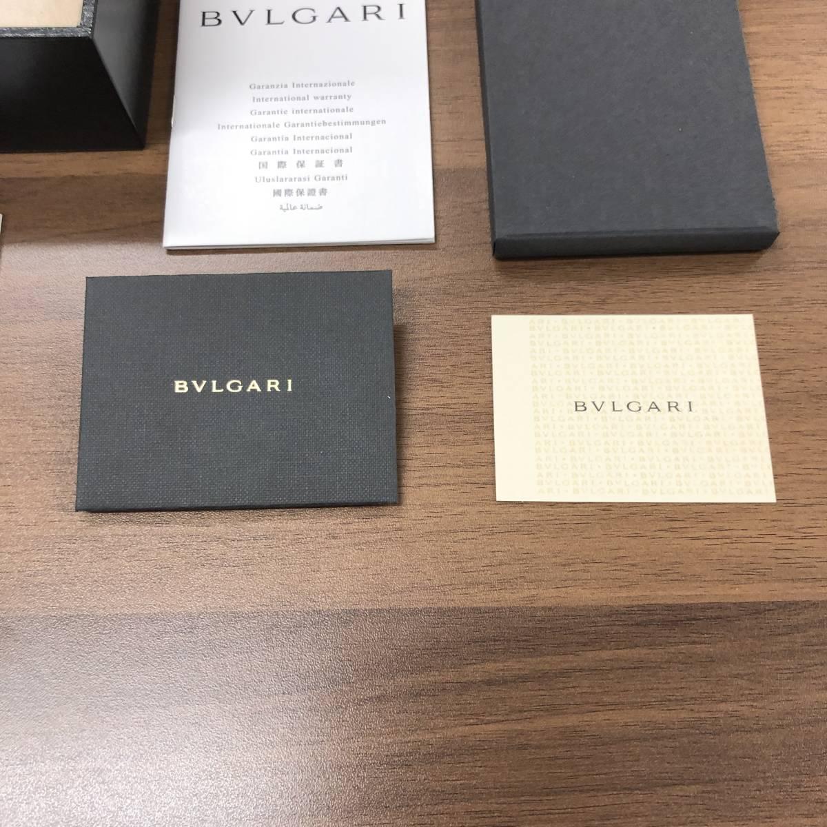 【2459】 BVLGARI ブルガリ 腕時計用ケース 空箱 冊子一式 黒_画像4