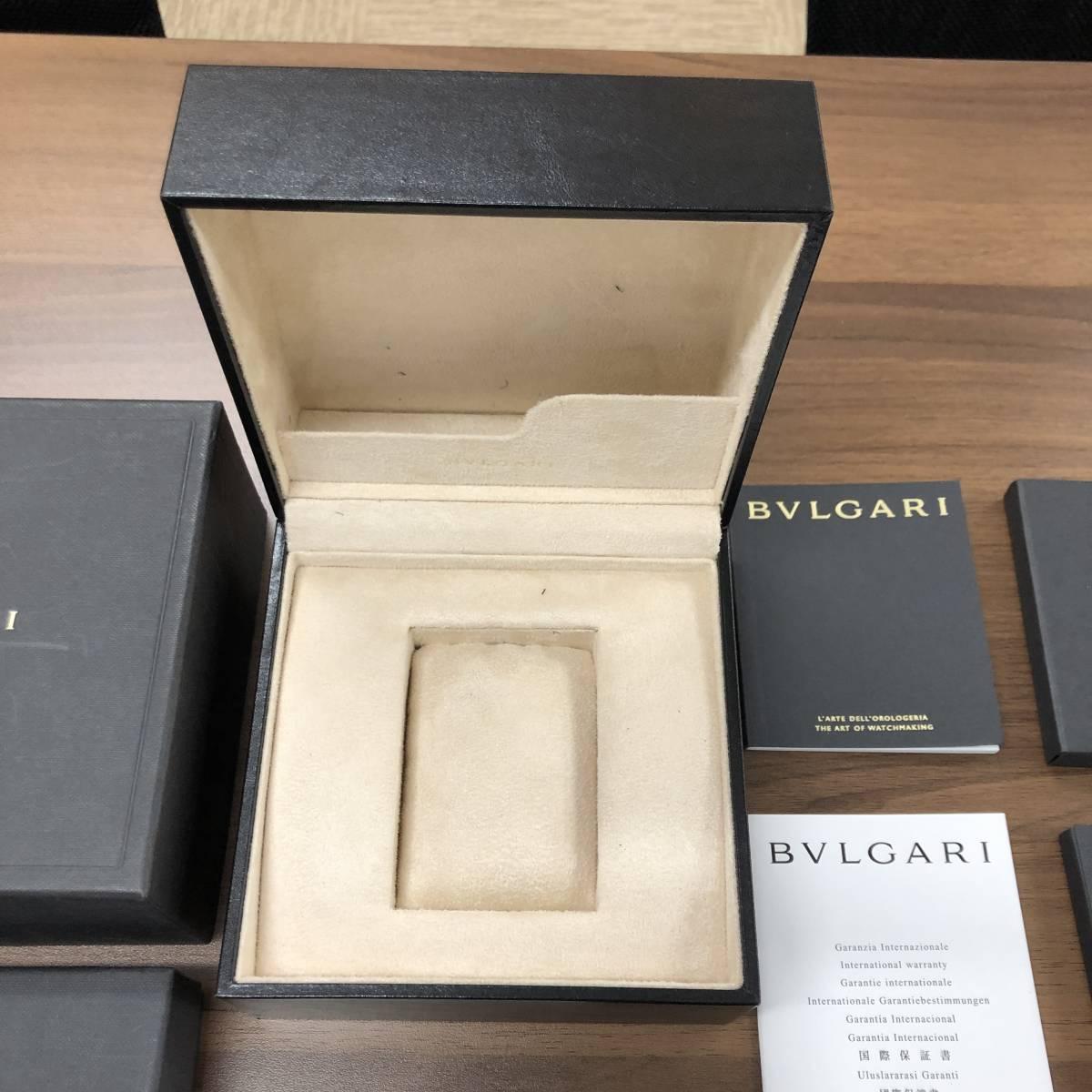 【2459】 BVLGARI ブルガリ 腕時計用ケース 空箱 冊子一式 黒_画像3