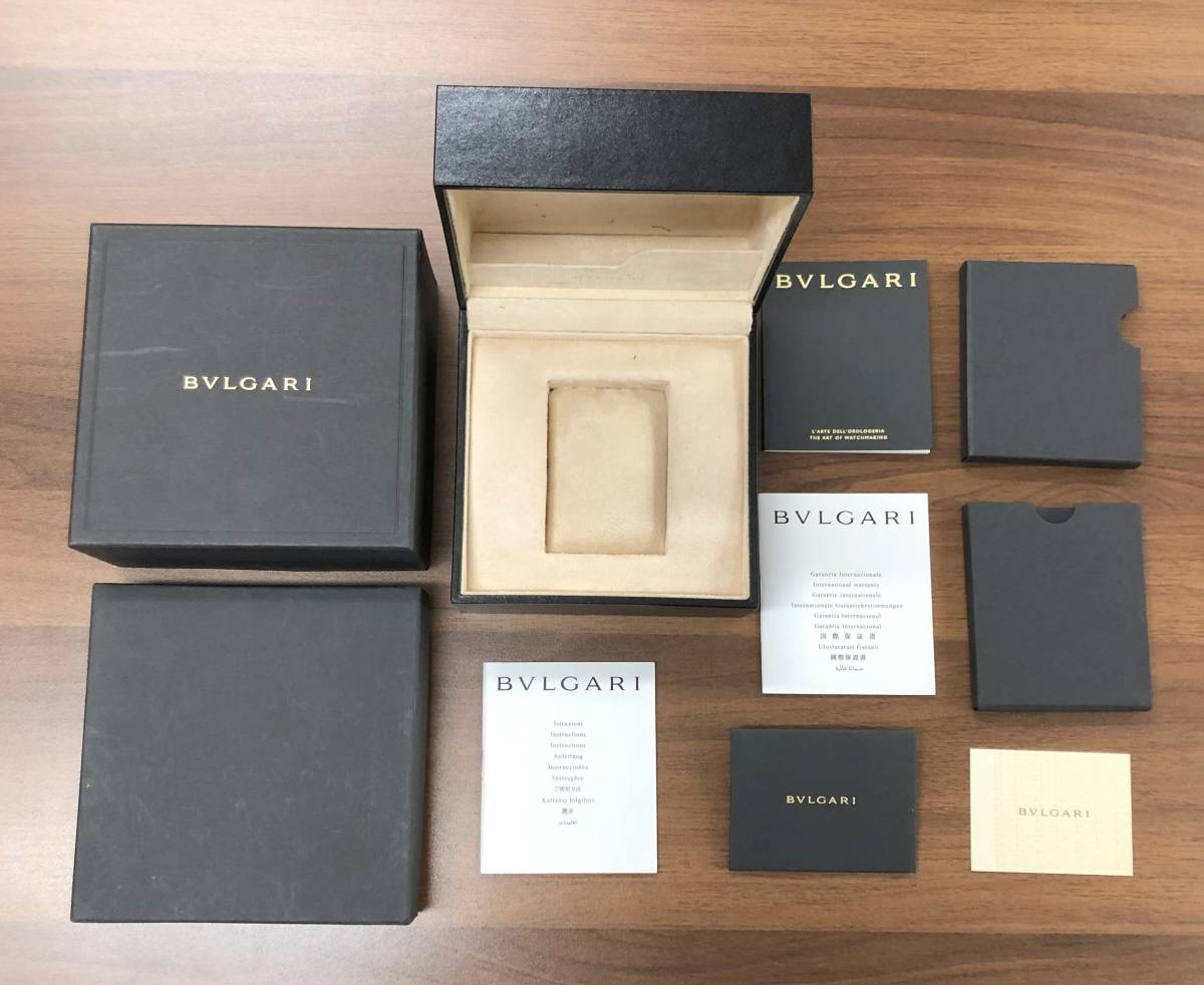 【2459】 BVLGARI ブルガリ 腕時計用ケース 空箱 冊子一式 黒