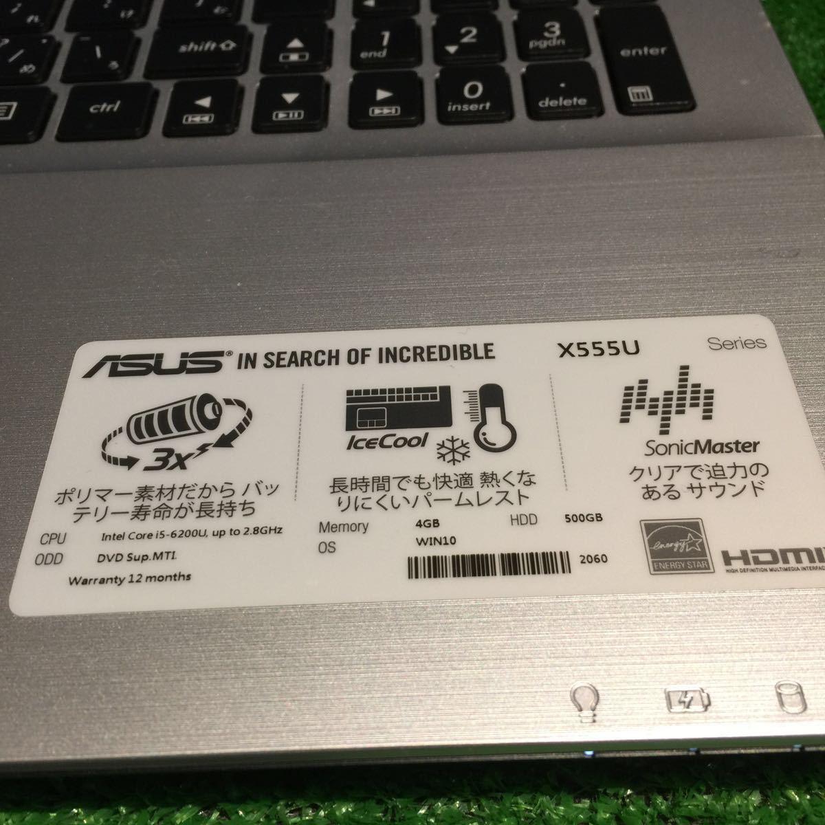1円~ ASUS エイスース ノートパソコン PC X555U i5-6200U 2.3GHz 4GB Windows10 アダプター付 100サイズ (149)_画像2