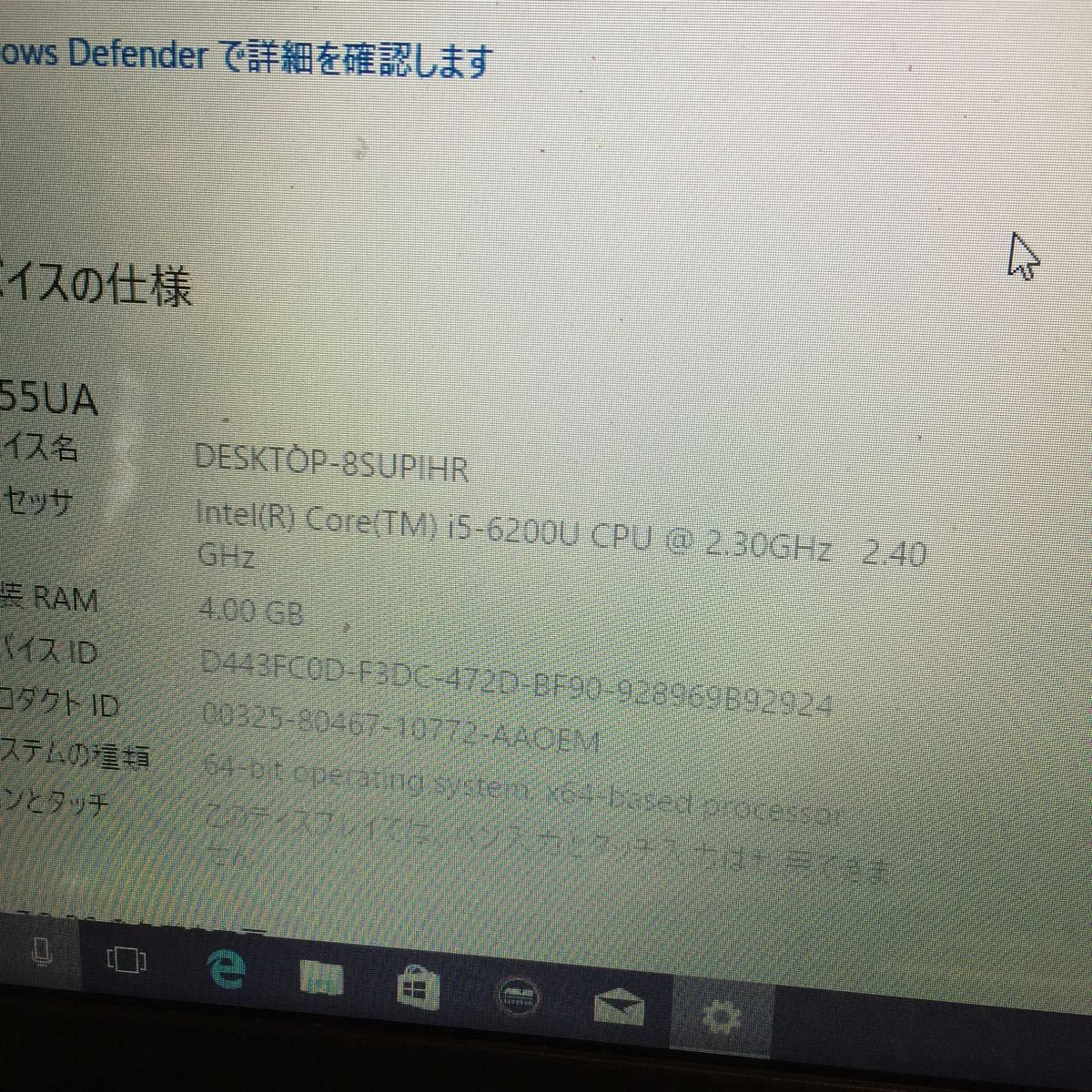 1円~ ASUS エイスース ノートパソコン PC X555U i5-6200U 2.3GHz 4GB Windows10 アダプター付 100サイズ (149)_画像4
