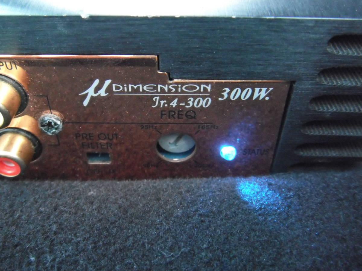●μ-Dimension Jr.4-300 4ch 300w パワーアンプ ブリッジ可 ミューディメンション 中古_画像2