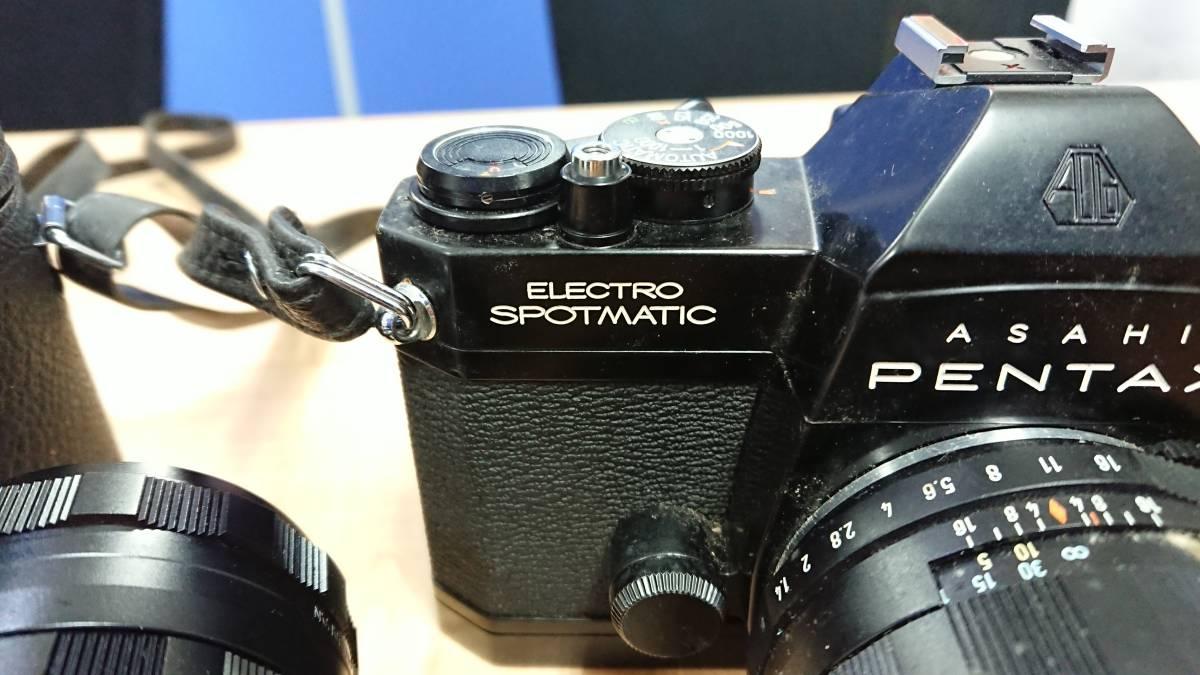 28404 ASAHI PENTAX アサヒ ペンタックス ELECTRO SPOTMATIC ES エレクトロ スポットマチック レンズ2本セット 詳細は写真をご覧ください_画像5