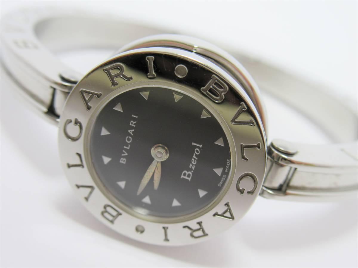 the best attitude 169e9 75f13 ブルガリ ビーゼロワン 時計 ジャンクの値段と価格推移は?|1件 ...