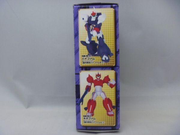 ★送料無料HGシリーズ ガシャポンEX スーパーロボットクロニクル サンライズ列伝2 『アトールⅤ』 フィギュア  バンダイ  SB15_画像5