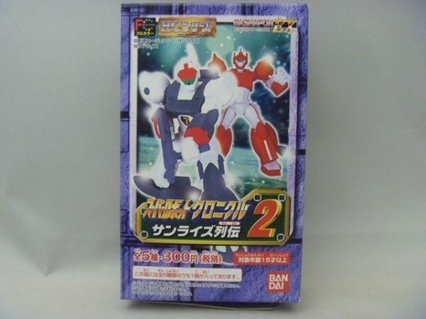 ★送料無料HGシリーズ ガシャポンEX スーパーロボットクロニクル サンライズ列伝2 『アトールⅤ』 フィギュア  バンダイ  SB15_画像3