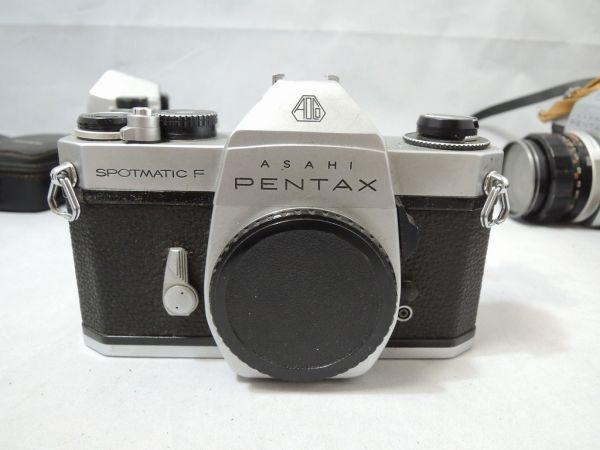 ASAHI PENTAX S2 SPF SP アサヒ ペンタックス 5台まとめ + レンズ オリンパス G.zuiko Asahi opt Auto-Takumar など付属品含む 0110_画像4