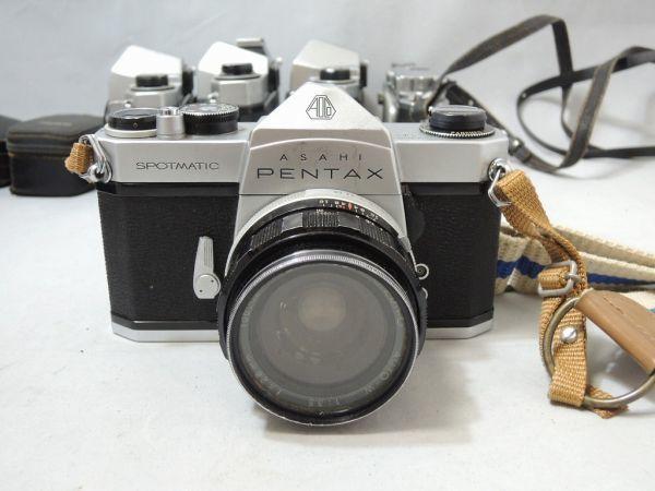 ASAHI PENTAX S2 SPF SP アサヒ ペンタックス 5台まとめ + レンズ オリンパス G.zuiko Asahi opt Auto-Takumar など付属品含む 0110_画像8