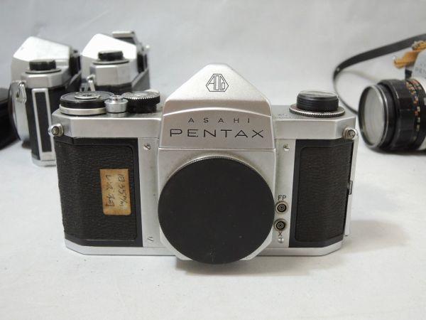 ASAHI PENTAX S2 SPF SP アサヒ ペンタックス 5台まとめ + レンズ オリンパス G.zuiko Asahi opt Auto-Takumar など付属品含む 0110_画像6