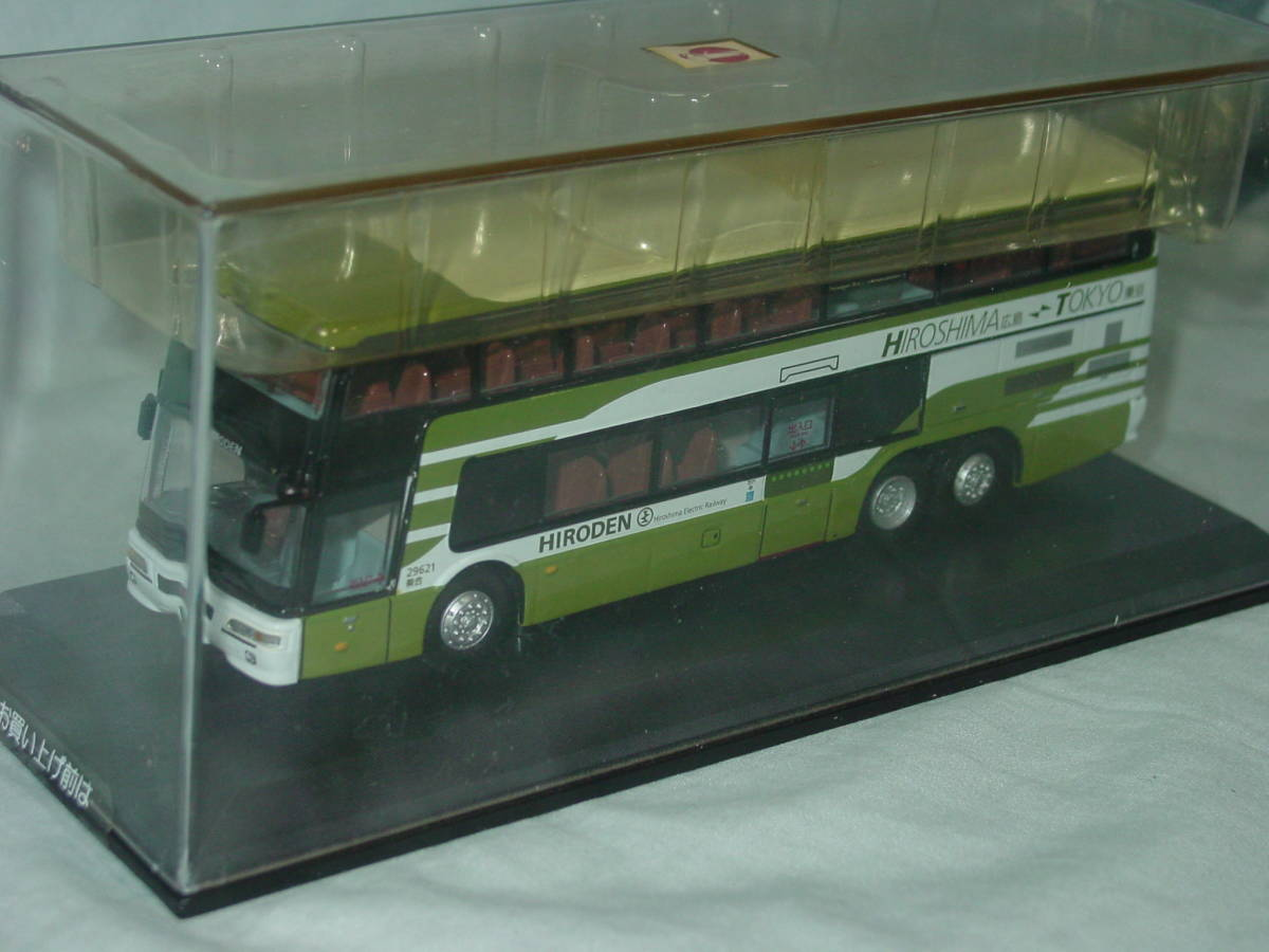 クラブ バスラマ 1/76 三菱ふそう エアロキング 広島電鉄 JB4003 CLUB BUSRAMA AERO KING 広電 夜行高速バス バス BUS ダイキャスト