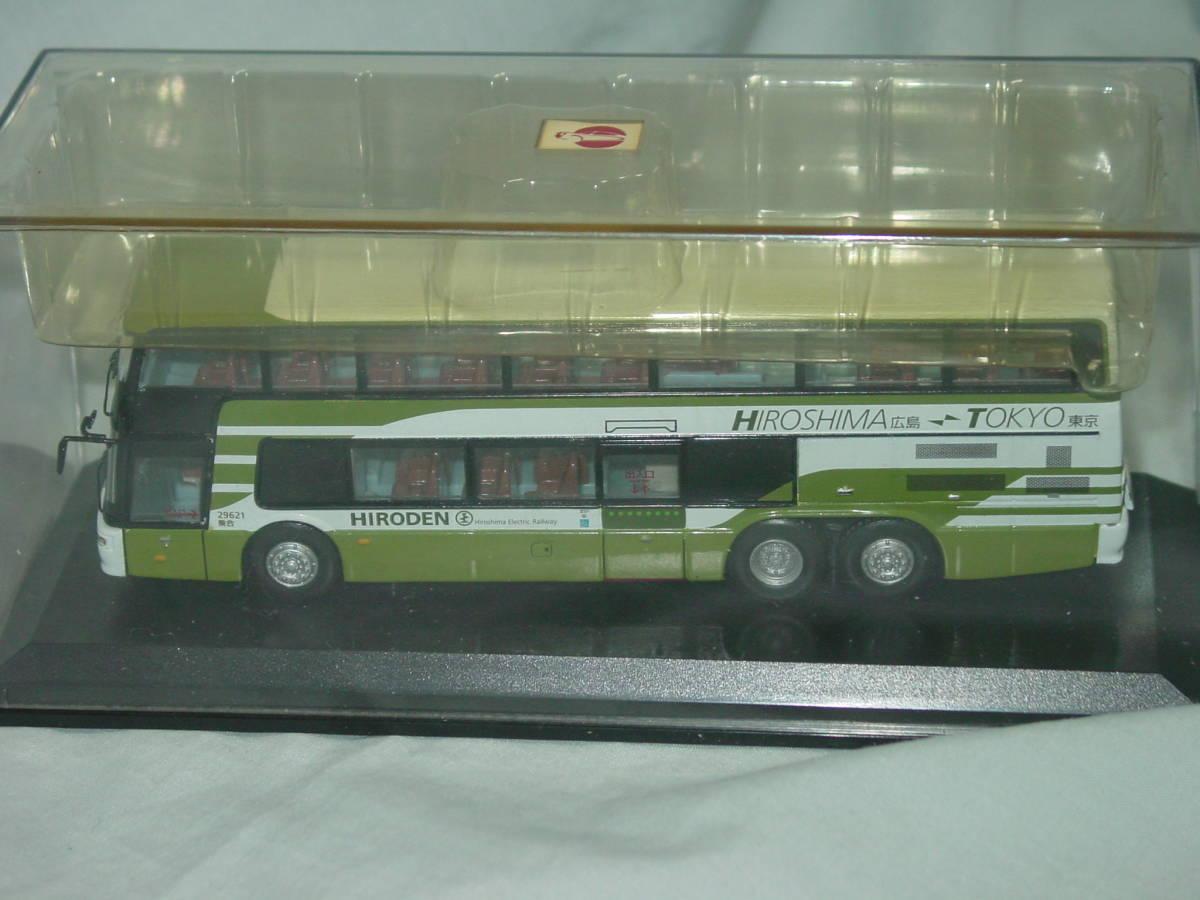 クラブ バスラマ 1/76 三菱ふそう エアロキング 広島電鉄 JB4003 CLUB BUSRAMA AERO KING 広電 夜行高速バス バス BUS ダイキャスト_画像5