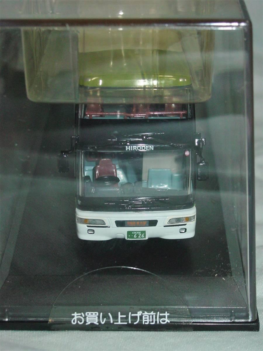 クラブ バスラマ 1/76 三菱ふそう エアロキング 広島電鉄 JB4003 CLUB BUSRAMA AERO KING 広電 夜行高速バス バス BUS ダイキャスト_画像3