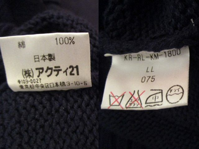 90s ヴィンテージ 日本製 ポロ Polo ラルフローレン Ralph Lauren 紺 綿 コットン クルーネック セーター LL_画像10
