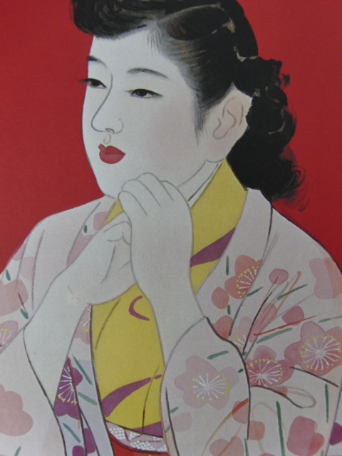 伊東深水、〈赤いバックの女〉、希少な豪華限定版・大判額装用画集より、状態良好、新品額装付、巨匠、コロタイプ、日本人画家_画像1