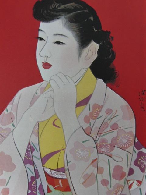 伊東深水、〈赤いバックの女〉、希少な豪華限定版・大判額装用画集より、状態良好、新品額装付、巨匠、コロタイプ、日本人画家_画像3